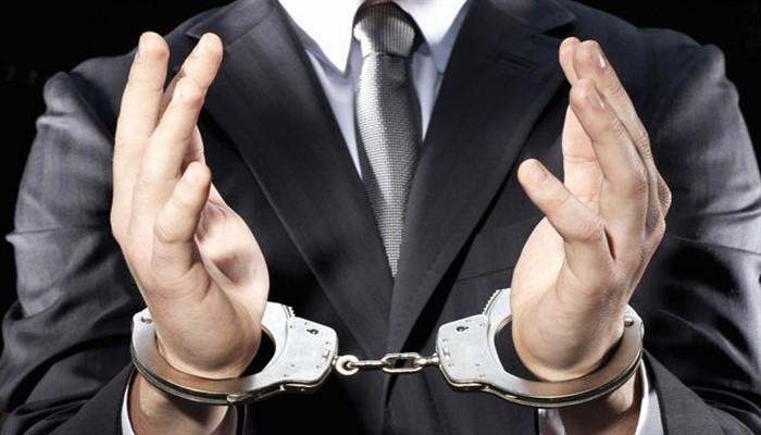Определение криминальных связей и статуса человека