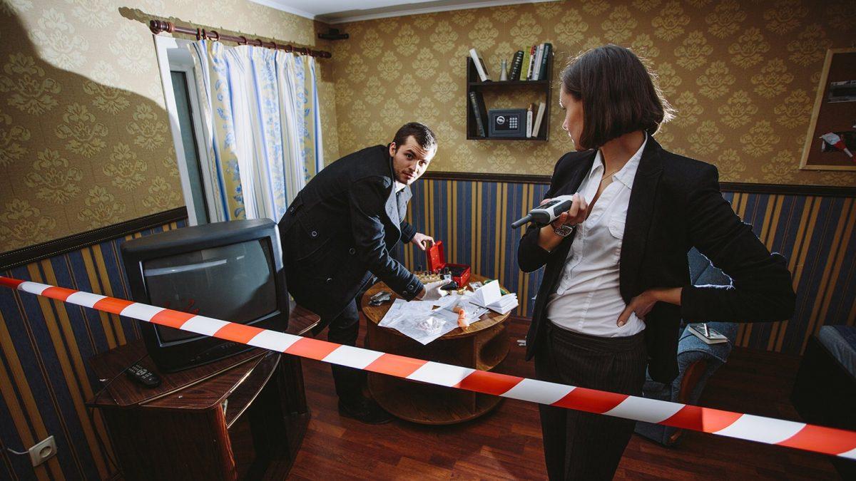 Расследование преступлений