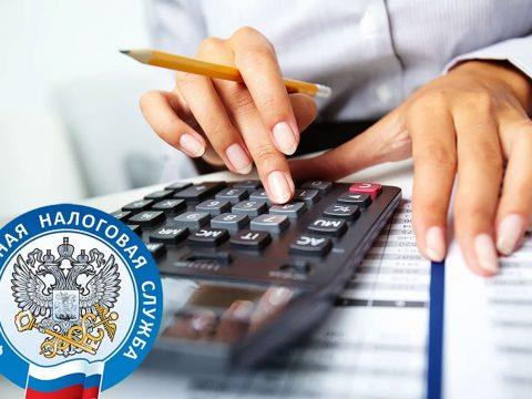 Сведения об учете физического лица из налоговой