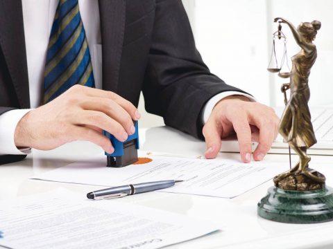 Сведения о юридическом лице